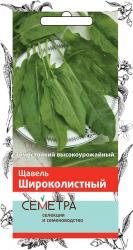 Щавель Широколистный 1гр арт 694349 СЕМЕТРА  СЕМЕТРА