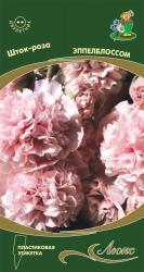 Шток-роза Эппелблоссом в упаковке 0.1гр арт590663