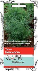 Укроп Нежность (А) 3гр арт 694335 СЕМЕТРА  СЕМЕТРА
