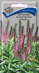 Вероника колосистая Розовая в упаковке 0.1гр арт721719